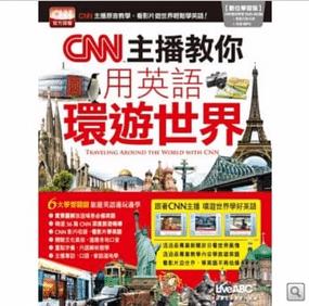 travel around the world with CNN