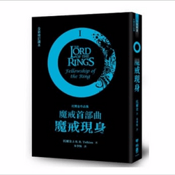 lord of rings1