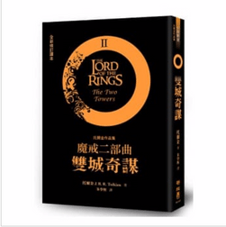 lord of rings2